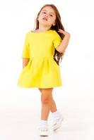 Детское платье с юбкой в складочку