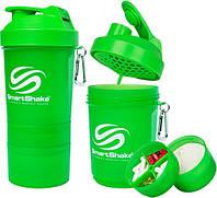 Шейкер SmartShake Neon/Green 400 ml + 2 контейнера для капсул и порошка