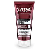 Organic Shop Био-маска Кофейная для быстрого роста волос, Naturally Professional, 200 мл