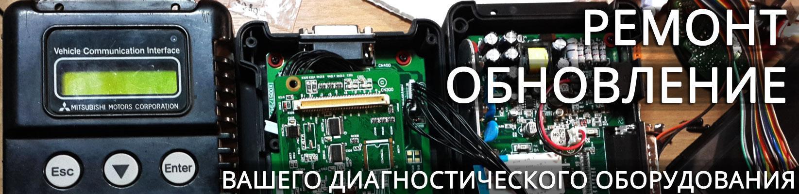адаптер KKL-COM OBD-2 USB