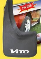 Брызговики на Mercedes Vito W 638 передние