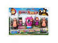 Детский игровой набор фигурок B 10685 SL Маша и Медведь