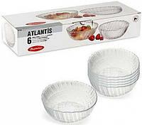 Набор салатниц Pasabahce Atlantis 10248