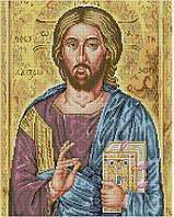 Набор для вышивания крестиком Икона Иисус Христос. Размер:24*30,5 см