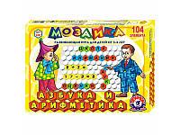 Детская мозаика Азбука Технок