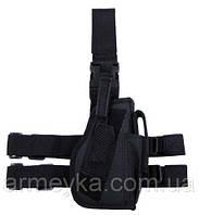 Пистолетная кабура  набедренная правосторонняя, черная, Германия MFH