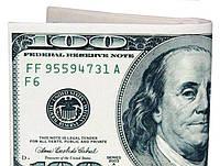 Кошелек 100 долларов (Бумажник в виде пачки денег - Валютный Кошелёк)