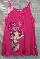 Сарафан розовый трикотаж для девочек 5-6 лет