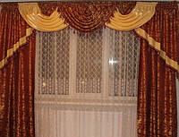 Купить красивые шторы с ламбрекеном Николлета зал спальня