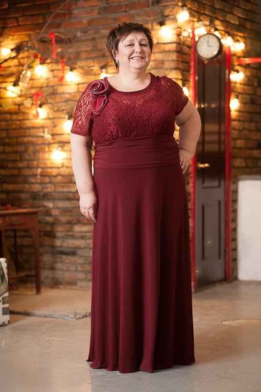 Купить Вечернее Платье В Москве Недорого Большого Размера
