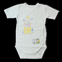 Боди с коротким рукавом для новорожденных