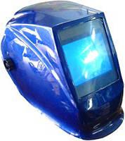 Маска Хамелеон WH 9801 синяя+ комплект стёкол 10 наружных и 2 внутренних