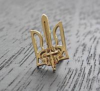 Значок Тризуб с Гербом Меч золотой