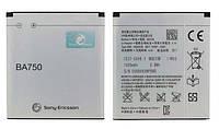 Аккумулятор, батарея Sony BA750 LT15i, LT18i, X12 Xperia Arc АКБ