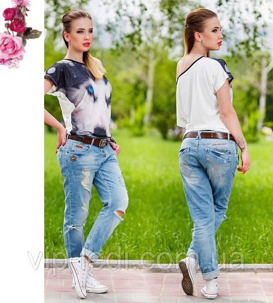 Женские джинсы бойфренды интернет магазин доставка