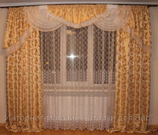 Готовые шторы курск