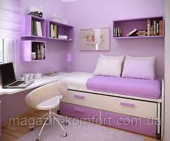 Очень Маленькая Комната