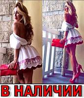 Летнее Платье-Сарафан КОЛОКОЛЬЧИК с открытой спиной!