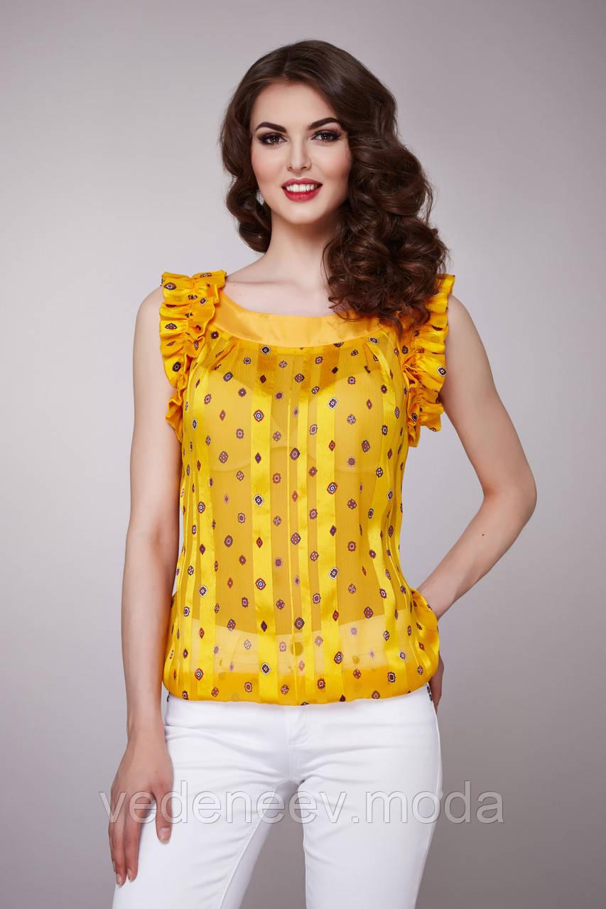 Купить Желтую Блузку В Интернет