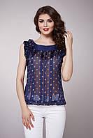 Блуза женская с рюшами синего цвета, 100% шелк
