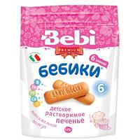 Печенье Bebi бебики детское растворимое 6 злаков, 125 г