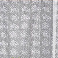 Гардинная тюль оптом от 25 м/п ширина 300 см
