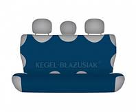 Чехлы майки на задние сиденья Kegel Темно-Синие
