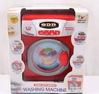 Детская игровая стиральная машина 3000