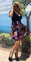 Платье Яркая юбка-батал