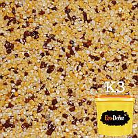 Мозаичная штукатурка (натуральный мрамор) К3