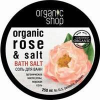 Organic Shop Соль для ванн Дикая Роза 250 мл
