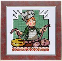 Вишивка бісером картини Весела кухня