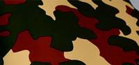 Пленка под камуфляж зеленый, 1,52м