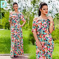Д243/1 Платье длинное цветочный принт