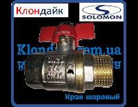Solomon кран шаровый PN 40 3/4 ГШ