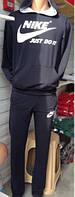 Мужской спортивный костюм весна Nike Спорт Новинка! (Арт. 4646)