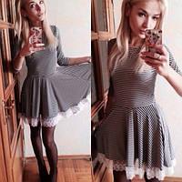 Летнее короткое платье с длинным рукавом в полоску. (Арт. 287АР)