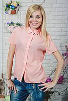 Блуза женская персик, фото 1