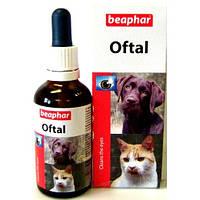 Beaphar Oftal капли для глаз 50мл