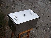 Коптильня 2-х ярусная с гидрозатвором 52х31х28 см. из нержавеющей стали