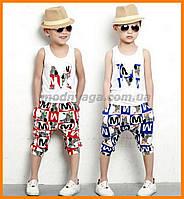 Костюм летний для мальчиков - супер качество. стильно и комфортно