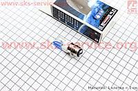 "Лампа в фару автомобиля 12V 35/35Wt (P15D-25-1) Н6 ""двойная"" белая/синяя"
