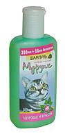 Шампунь Мурзик от блох для короткошерстных котов 250 мл