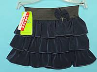 Школьная юбка SaRa 3 рюши