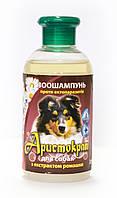 Шампунь Аристократ против блох для собак с экстрактом ромашки 350 мл