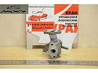 Кран отопителя (печки) на ВАЗ 2101-2107 Симский, производство: Челябинск;
