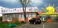 Продам магазин в г. Вышгороде Киевская область ул. Киевская, 3