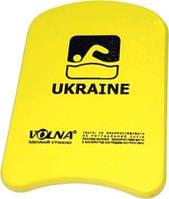 Досточка для плавания Volna Kickboard-2 (9142-00) Yellow