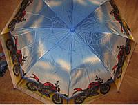 Детский зонт два сложения Мотоцикл