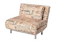 Кресло кровать флирт (Газета220)